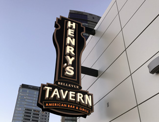 Henry's Tavern at Lincoln Square South